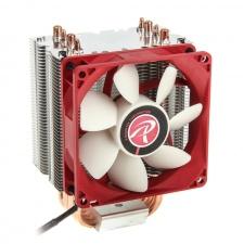 View Alternative product RAIJINTEK Aidos Heatpipe CPU Cooler, PWM - 92mm