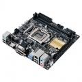 ASUS H110i-PLUS, Intel H110 Mainboard - Socket 1151