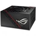 ASUS ROG Strix 650G 80 PLUS Gold power supply, modular - 650 watts